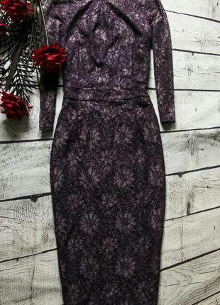 Шикарне ажурне плаття в вишуканому кольорі dorothy perkins