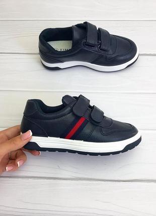 Крутые кроссовки на осень или прохладное лето  темные черные синие rt