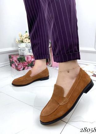 Новые женские замшевые коричневые туфли лоферы