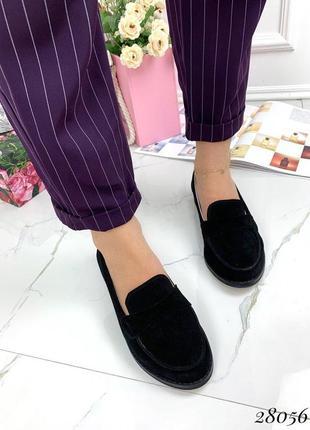 Новые женские замшевые чёрные  туфли лоферы