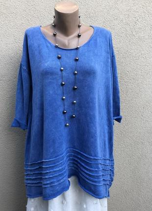 Голубая выворка,трикотаж блуза-кофточка,джемпер,хлопок,большой размер,