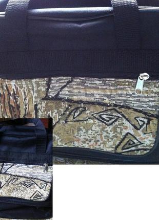 Вместительная и легкая сумка для покупок из пропитанной водоотталкивающей ткани