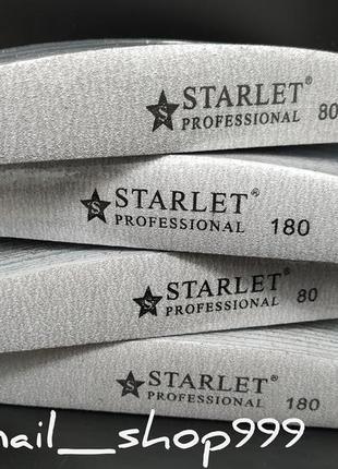 Сьемные файлы для пилки starlet