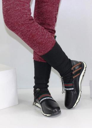Стильные комбинированные сапожки для модницы