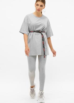 Женский костюм-двойка:лосини и футболка с поясом