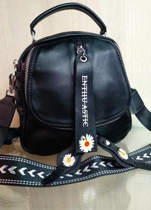 Сумочка клатч рюкзак, купить сумку-рюкзак, сумка с ромашками, рюкзак с ромашками