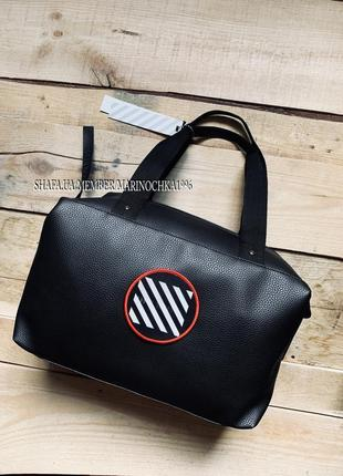 Шикарная новая сумка pu кожа в стиле off white / шопер / дорожная спортивная