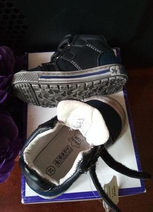 Новые детские кожаные кеды / ботиночки gepy