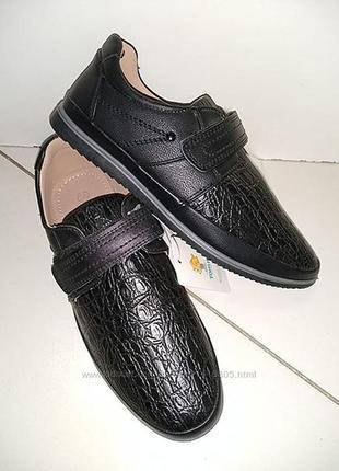 Шикарні туфлі розпродаж по опту