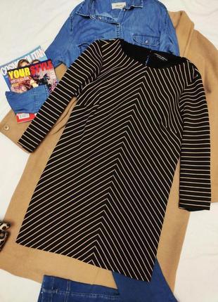Туника платье чёрное бежевое полосатое дороти перкинс