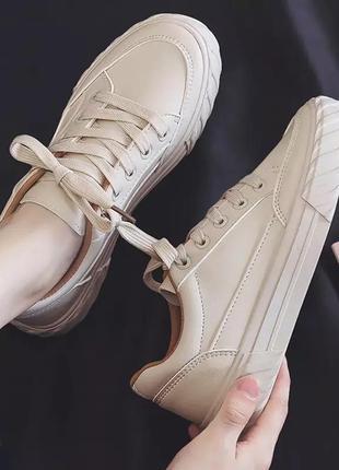 Очень красивые кеды кроссовки из натуральной кожи