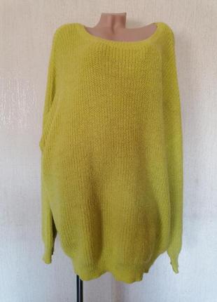Яркий мохеровый свитер over size