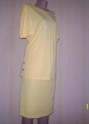 Оригинальный летний евро  костюм двоечка