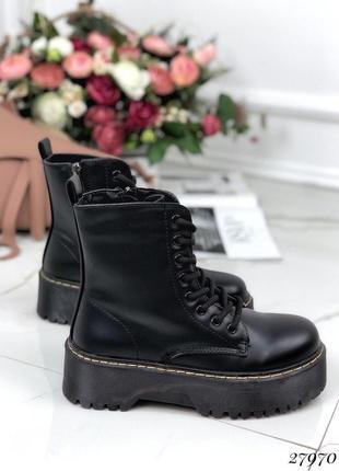 Чёрные ботинки мартенсы,массивные ботинки мартинсы,высокие ботинки на шнуровке