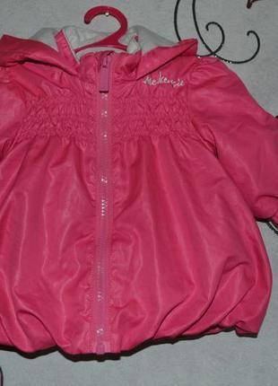 Куртка від бренду mckenzie