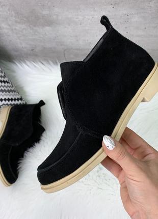 Высокие туфли натур замша