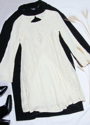 Кружевное платье молочное