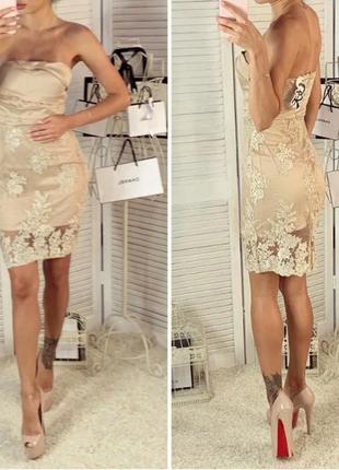 Платье бюстье очень красивое  ,качество просто шикарное!