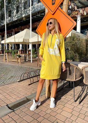 Женское яркое платье миди, с длинным рукавом желтое