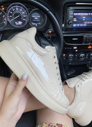Женские кроссовки🔺alexander mcqueen light beige patent🔺