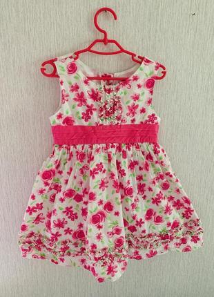 Нарядное пышное платье в цветах