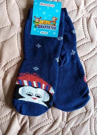 Носки махровые для девочки р/р 16-18,хлопок/стрейч.