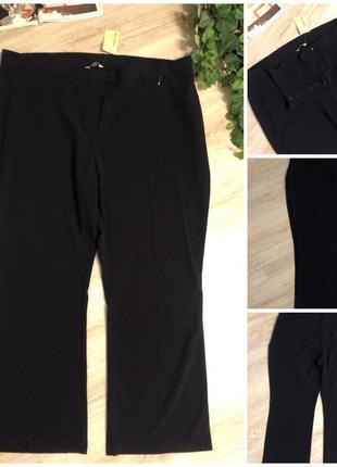 Отличные темно-синие брюки штаны прямого покроя