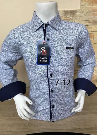 Стильная рубашка в школу