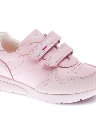 Нові кросівки pablosky р. 35