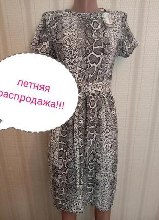 Новое платье boohoo!!! тренд сезона!!!