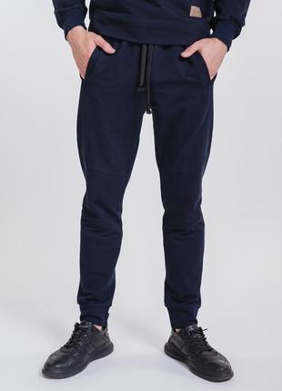 Мужские спортивные штаны с манжетами