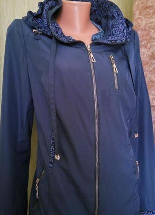 Ветровка куртка акция 2+1=2