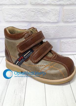 Демісезонні черевики ortopedia