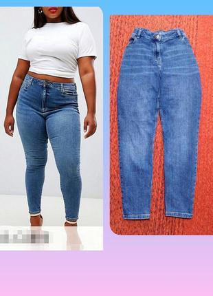 Классные джинсы с высокой посадкой для девушки с апетитными формами.