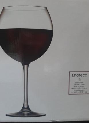 Бокалы для вина 6шт