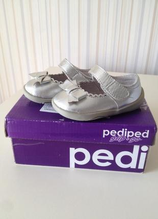 Туфельки від бренду pediped