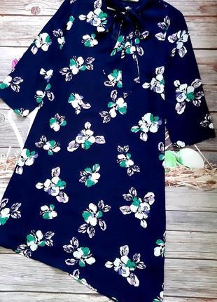 Стильное платье свободного кроя шифоновое