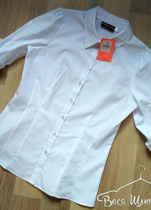 Базовая белая рубашка tammy. размер xs-s