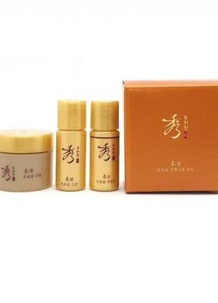 Набор для лица sooryehan bon extra moisture skincare trial set samples