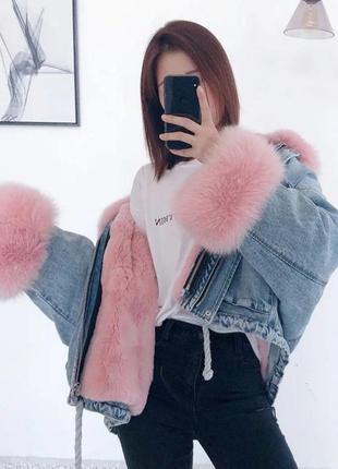 Куртка джинсовая с мехом розовым