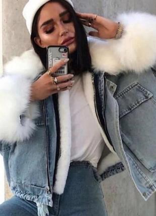 Куртка джинсовая с мехом белым