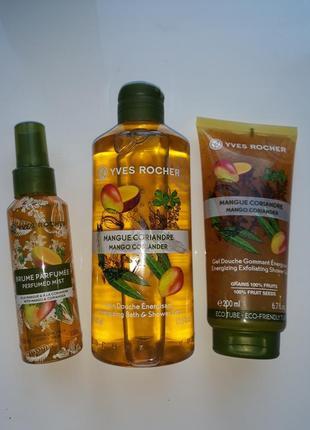 Набір гель + скраб + парфумований спрей манго коріандр