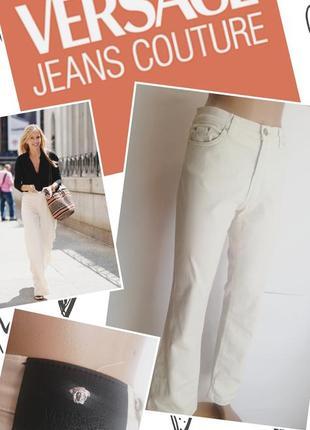 ♥️винтаж ♥️молочные брюки от versace jeans couture.