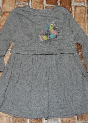 Платье девочке 1 год 12 - 18 мес