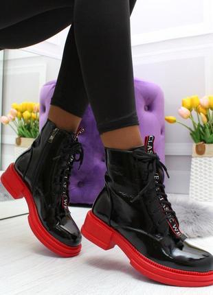 Новые женские демисезонные чёрные ботинки мартинсы