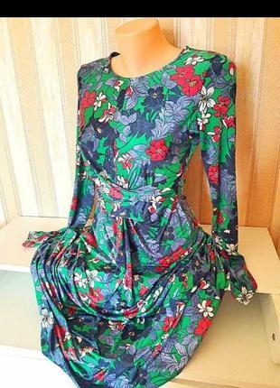 Sale плаття міді