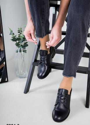Женские кожаные ботинки деми
