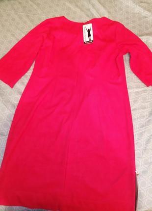 Красное платье, очень красивое батал