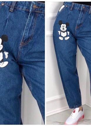 🌺🌸🍃* •. ¸балоны джинсы* •. ¸🍃🌸🌺