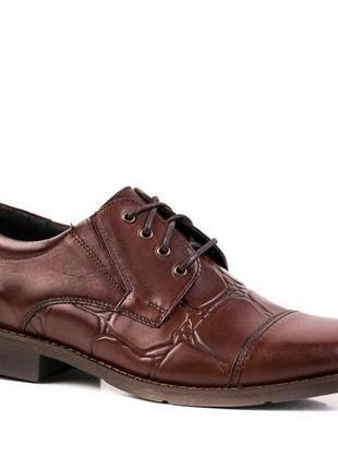 Акція! чоловічі туфлі 40 та 44розм.